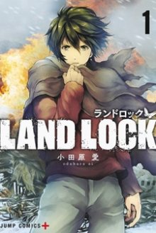 Land Lock / Закрытая земля cover