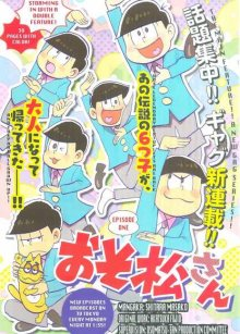 Mr. Osomatsu / Осомацу-сан / Osomatsu-san cover