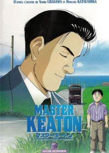 Master Keaton / Мастер Китон cover